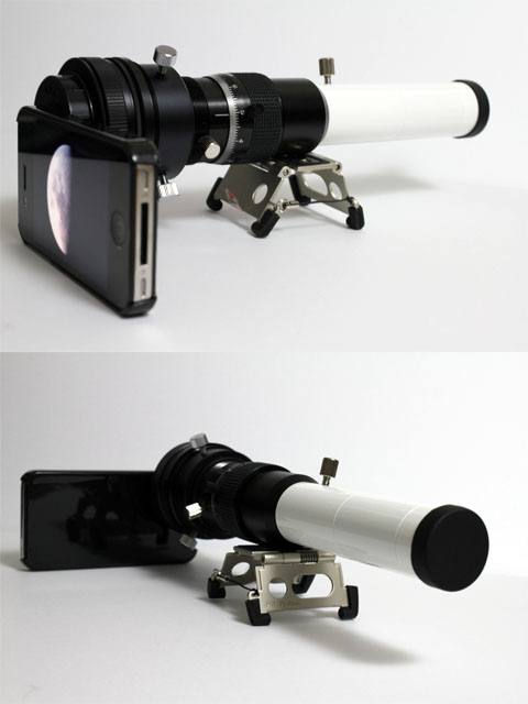 iphone_with_telescope01
