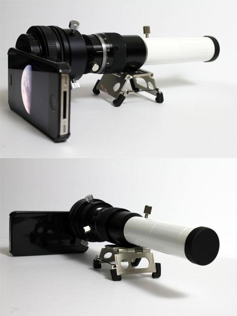 iphone_with_telescope01